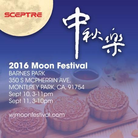 moon-festival-photo