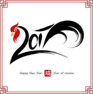 year-of-rooster_488657467-converted