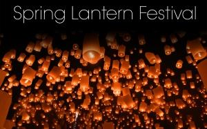 lantern-festival-blog-cover